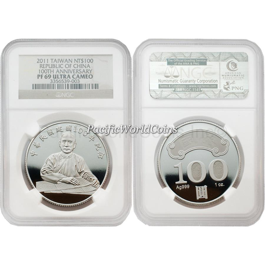 Republic of China 2011 100th Anniversary 1 oz Silver NGC PF69