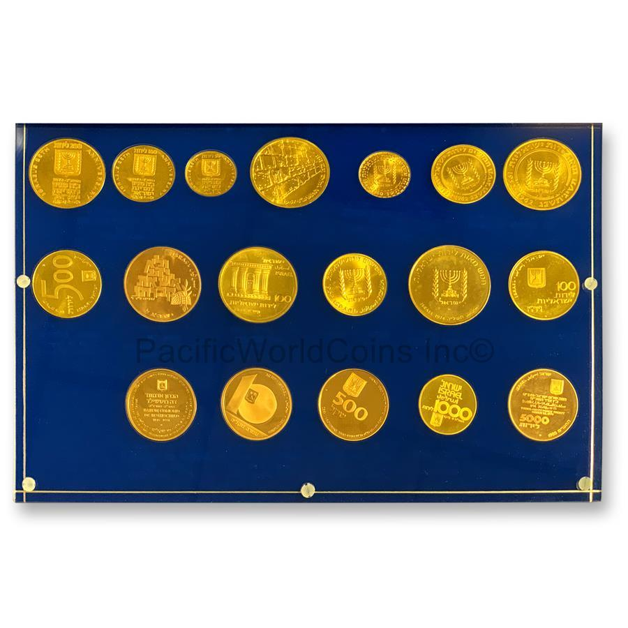 Israel 1960-1982 Gold Proof and Mint State 18 Coin Set