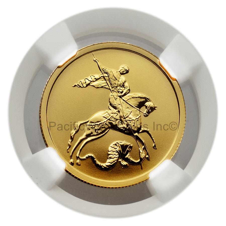 Russia 2014 SP St. George the victorious 50 Rubles Gold Coin NGC MS70